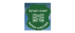 Sudan Customs